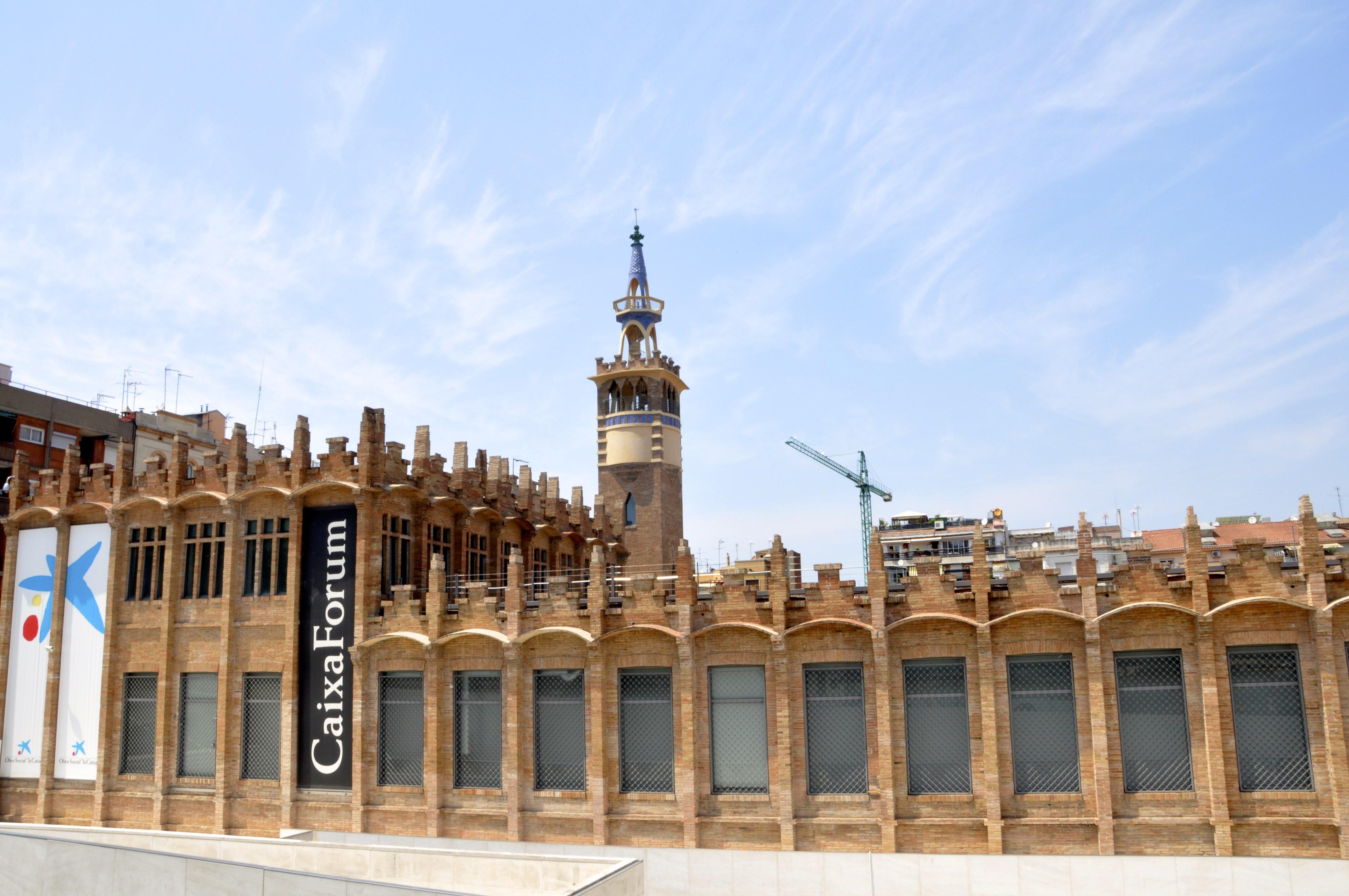 卡依夏博物馆