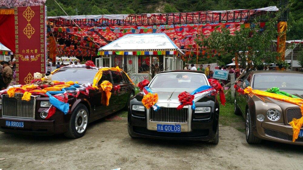 藏式主题婚礼……小城大爱之缘梦图片