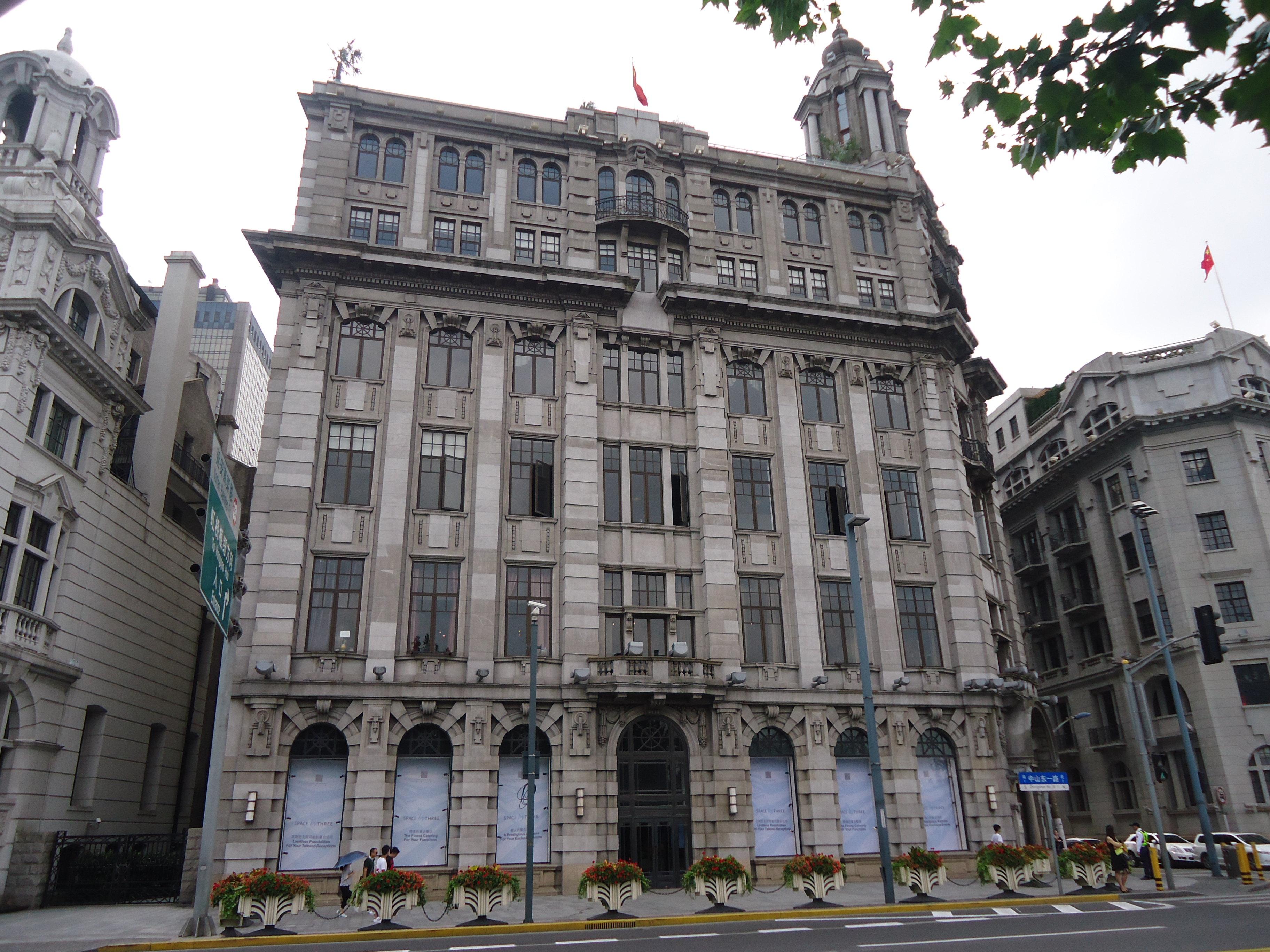 随手拍之外滩万国建筑博览群 - 上海游记攻略【携程