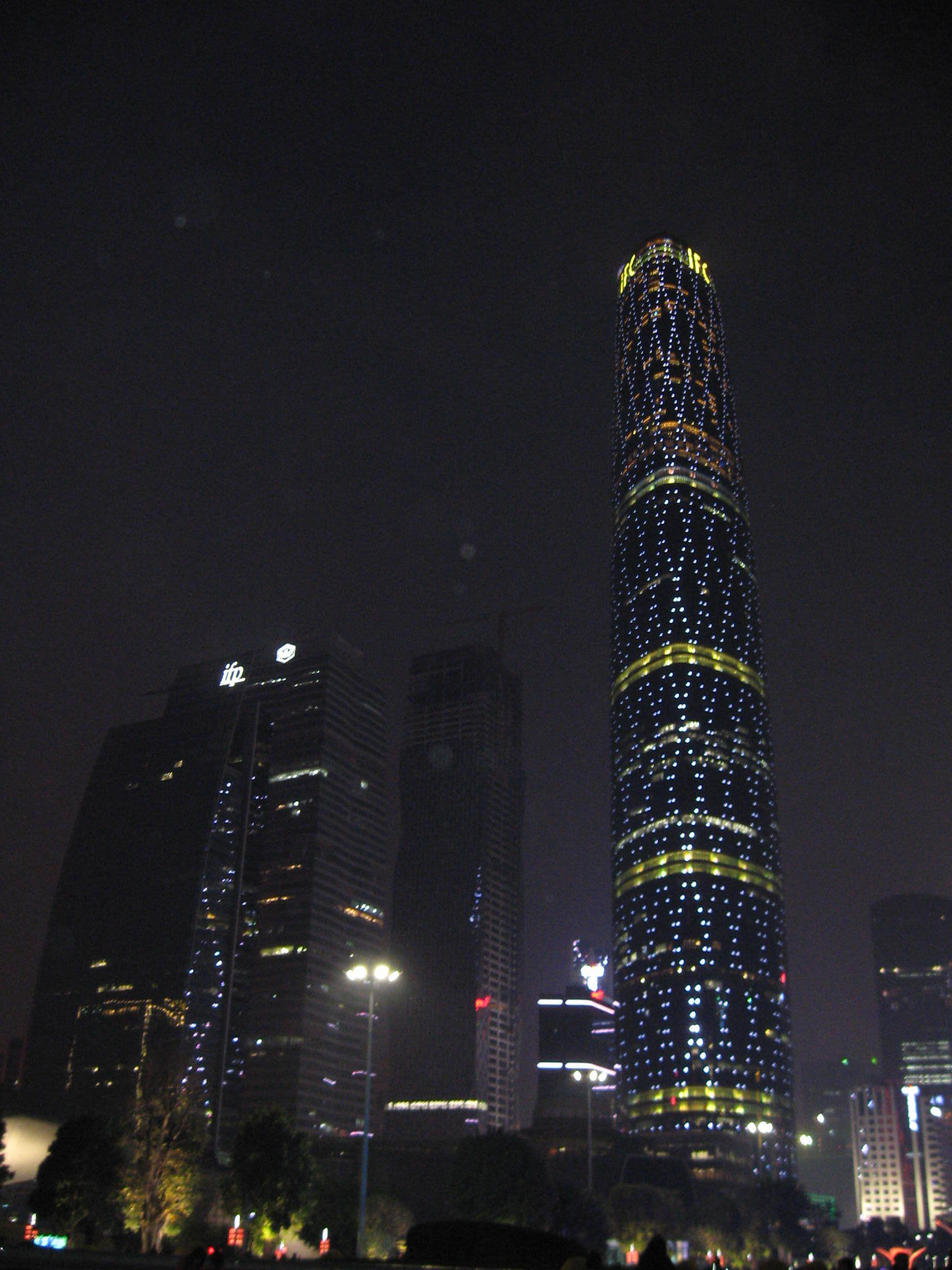广东珠江新城单独旅行点评 评价 珠江新城单独旅行高清图片
