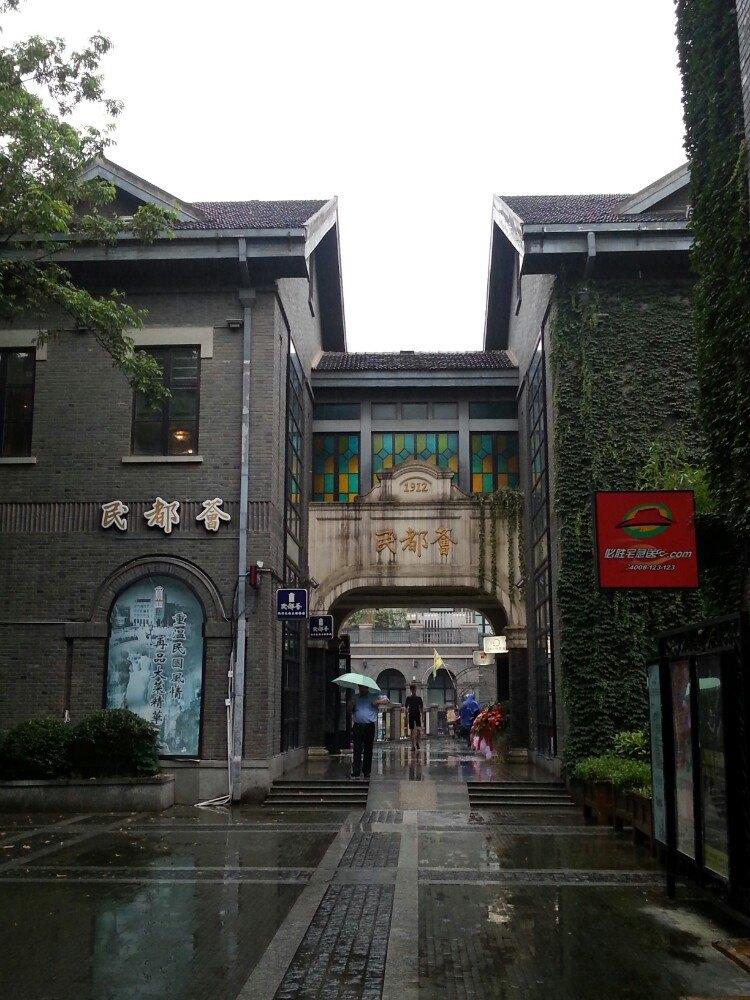 1912街区,南京1912街区攻略/地址/图片/门票【携程