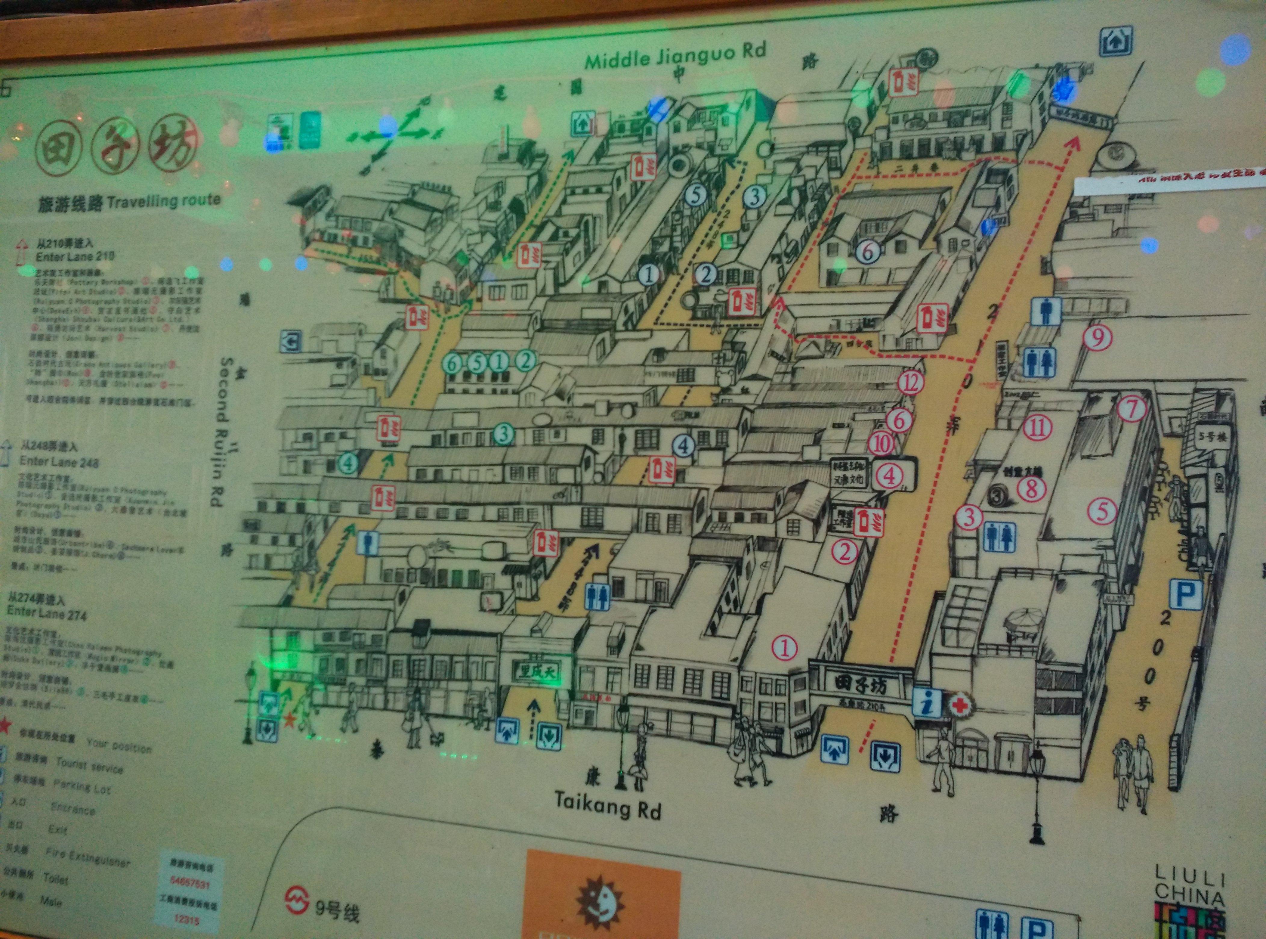 上海弄堂手绘地图