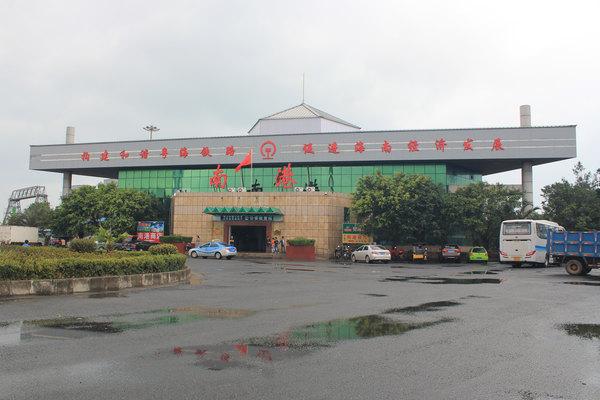 26.粤海铁路轮渡南港码头