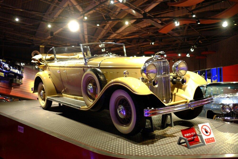 【携程攻略】北京北京汽车博物馆适合家庭亲子旅游吗