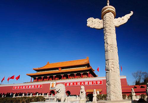 【携程攻略】北京天安门广场景点,参观非物质文化遗产