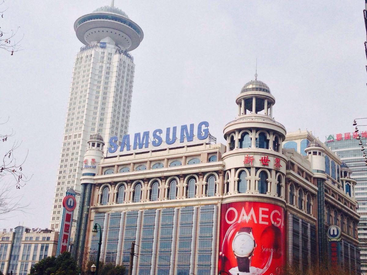 【携程攻略】上海新世界城怎么样/如何去