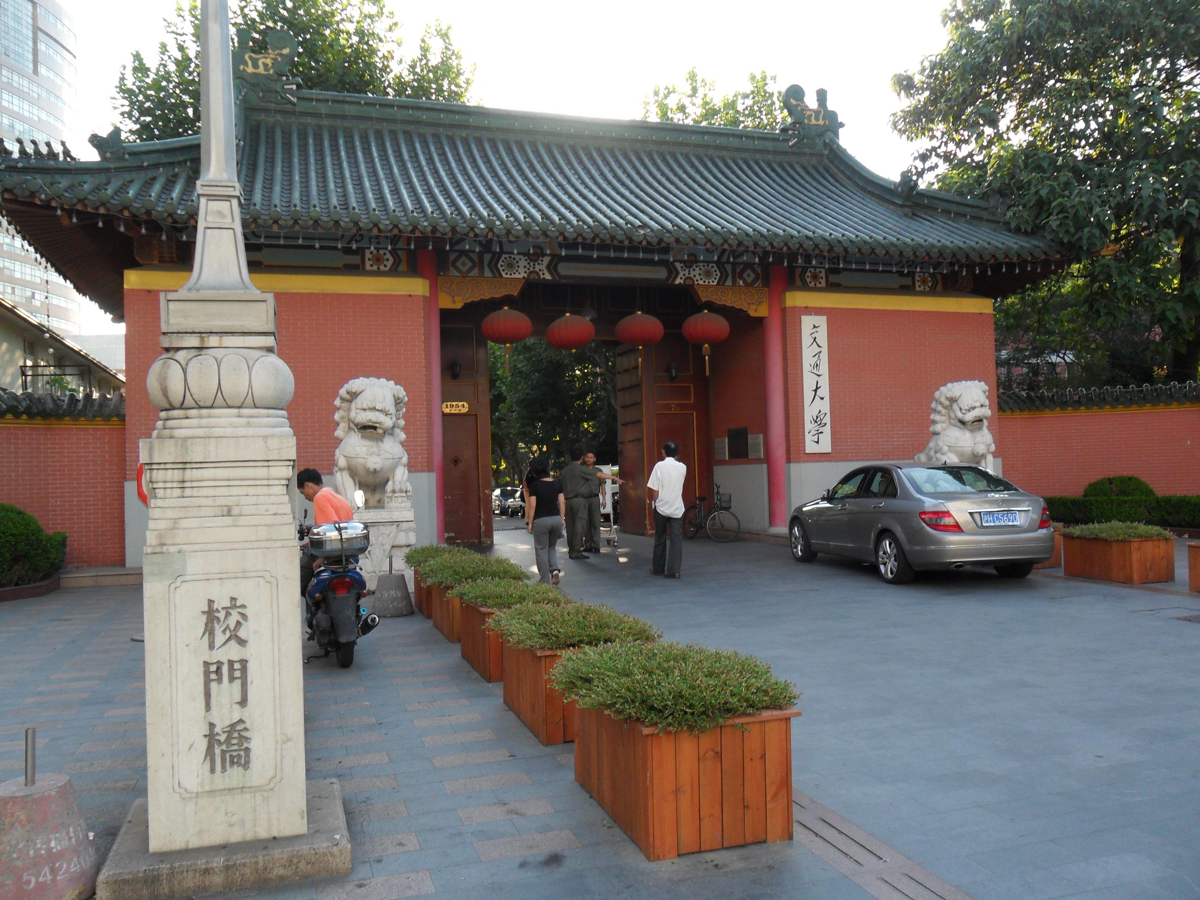 上海交大校园图片_上海交通大学风景_风景520