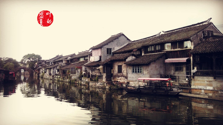 【携程攻略】上海枫泾古镇适合朋友出游旅游吗