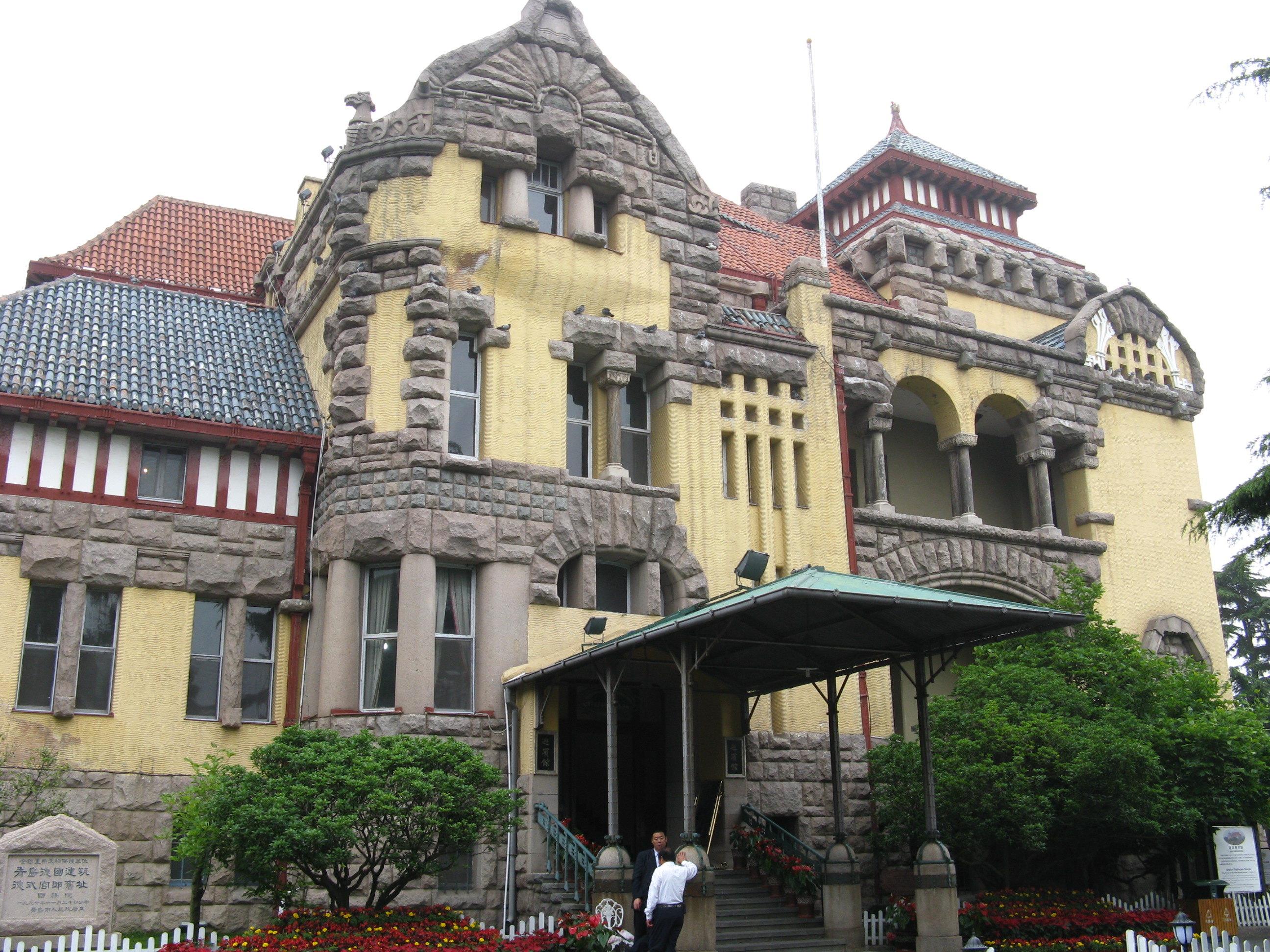 迎宾馆时青岛欧式建筑最杰出的代表