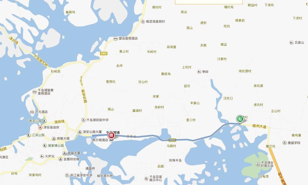 杭州萧山机场到千岛湖希尔顿酒店交通怎么安排最省时