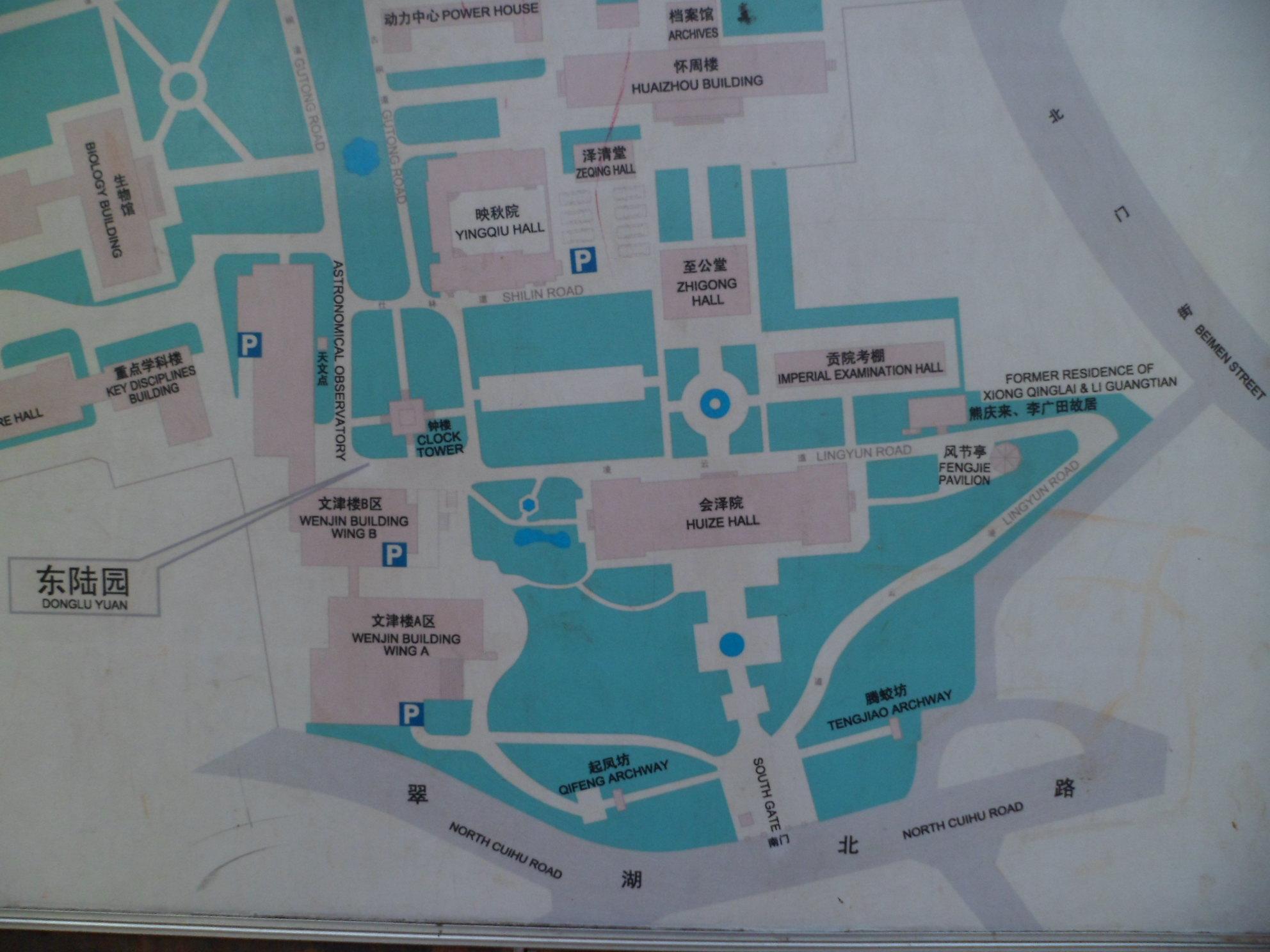 雲南大學始建于1922年,時稱私立東陸大學,1938年改為國立雲南大學,是中國西部最早建立的大學之一。學校位于昆明市五華區,毗鄰翠湖公園,風光優美環境清幽,是游人閒暇漫步、感受學術氛圍的必游之地。 雲大風景優美,會澤院、映秋院等景觀值得一賞,特別是著名的銀杏道。走在雲大文淵樓到會澤院一帶的銀杏大道上,但見棵棵銀杏樹枝繁葉茂,滿目金黃很是亮眼,是雲大校園最美的景色之一。 從南門進入校區後既是95個台階,暗含九五之尊之意,登上95個台階,就來到會澤院。紅磚高牆、白色羅馬柱,這座歐風濃鬱的建築始建于1923年