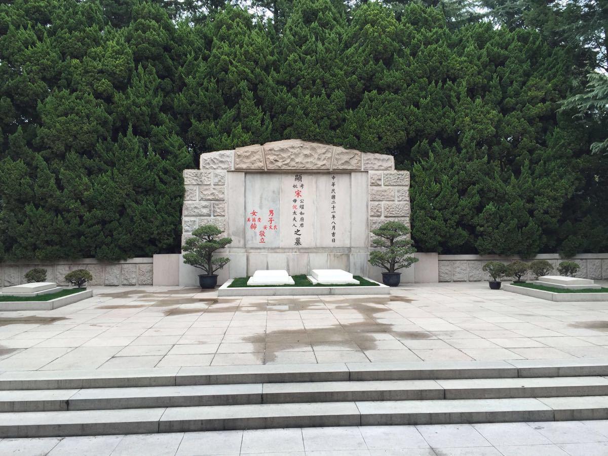 【龙腾攻略】上海宋庆龄陵园攻略法师塔世纪景点携程图片