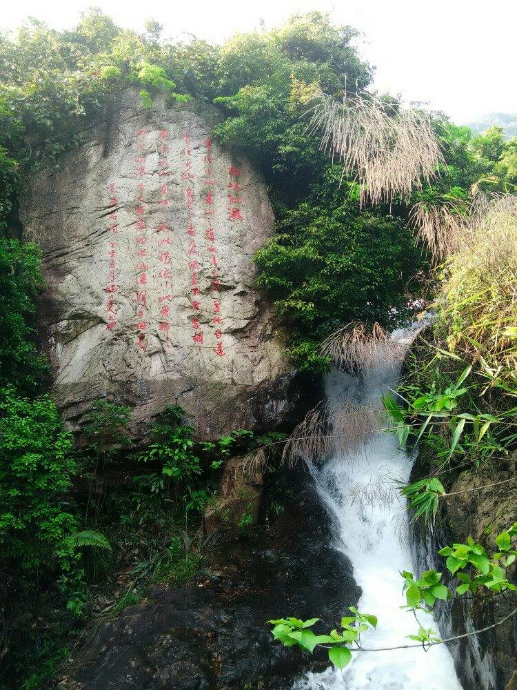 【携程攻略】广东白水寨风景名胜区景点