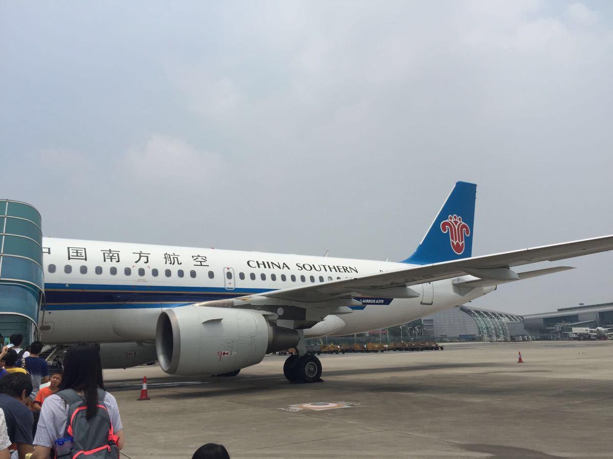 广州白云机场航班查询_飞机票查询_晋江机场