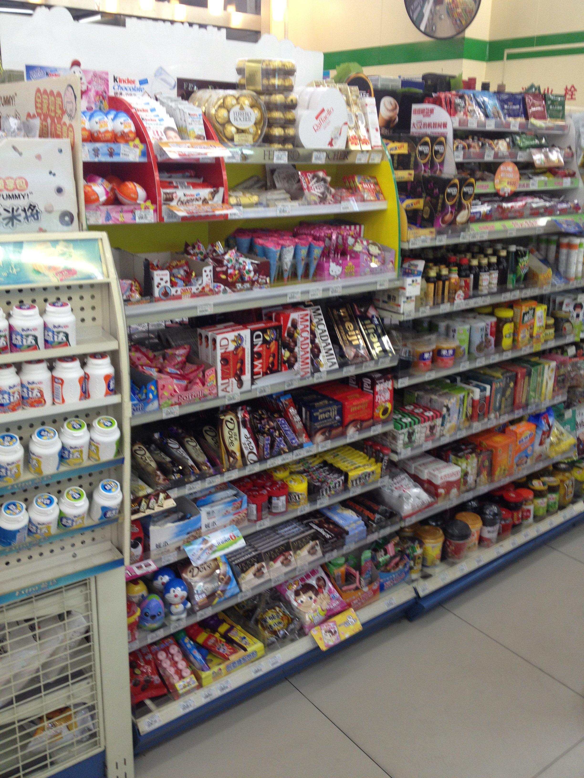 【携程攻略】上海全家便利店(人民广场站店)购物