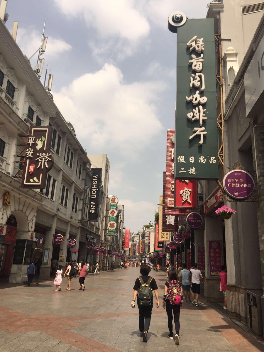 【携程攻略】广州上下九步行街购物攻略