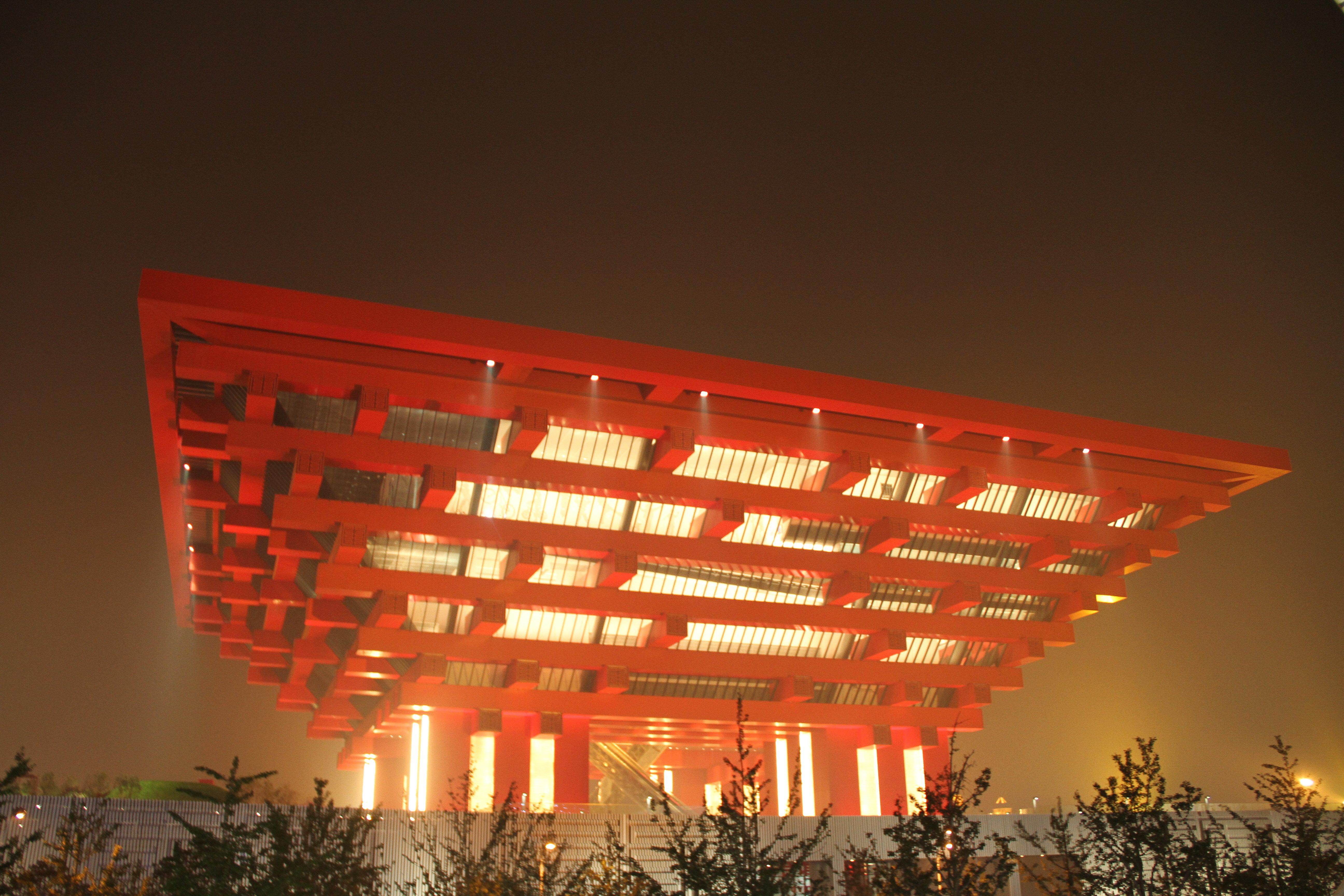 中国2010年上海世博会展示中心