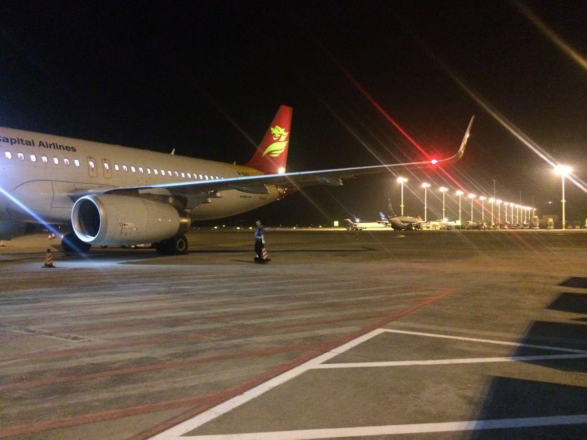 【携程攻略】三亚凤凰国际机场怎麼样/怎麼去