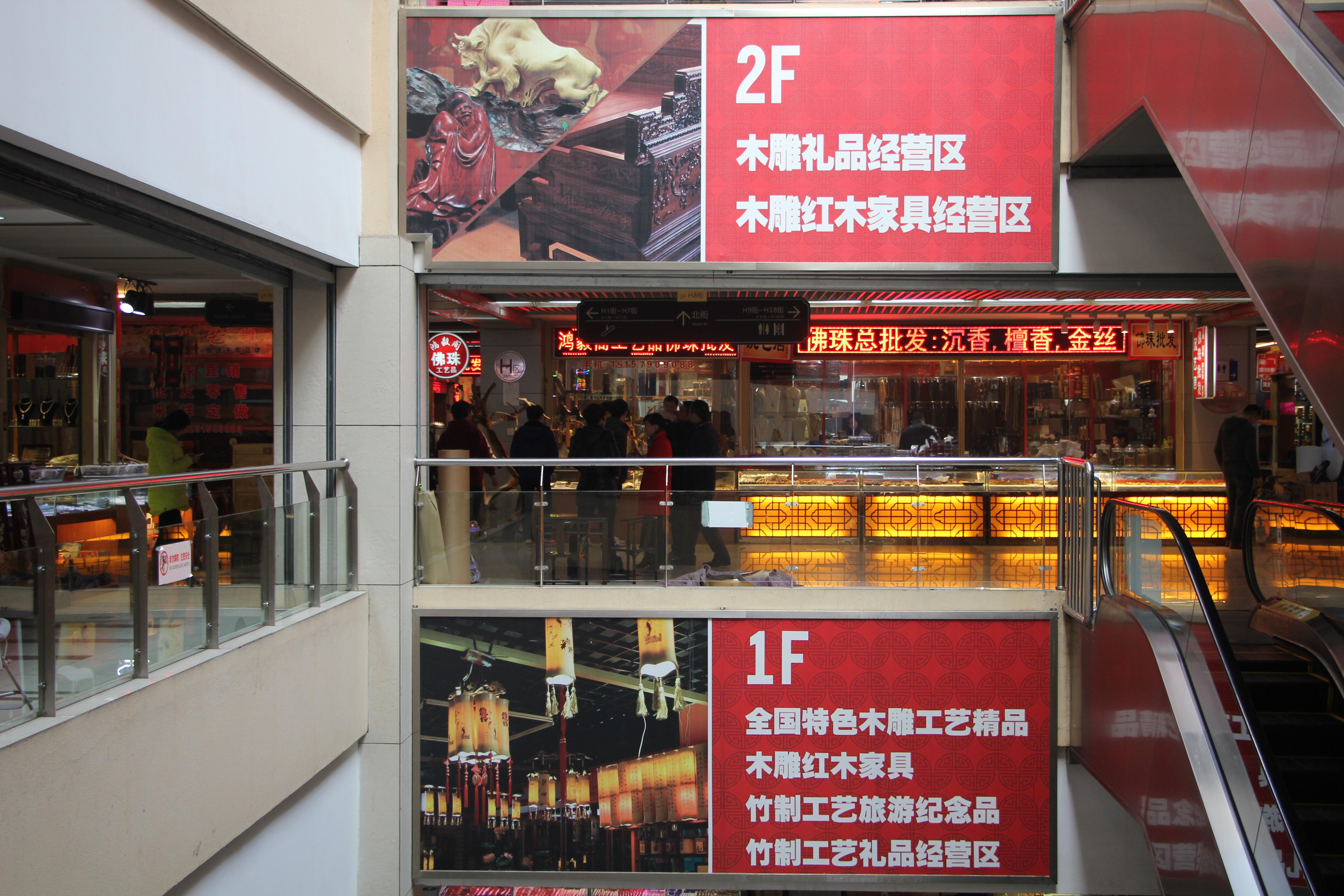 【携程攻略】浙江东阳中国木雕城适合情侣出游旅游吗