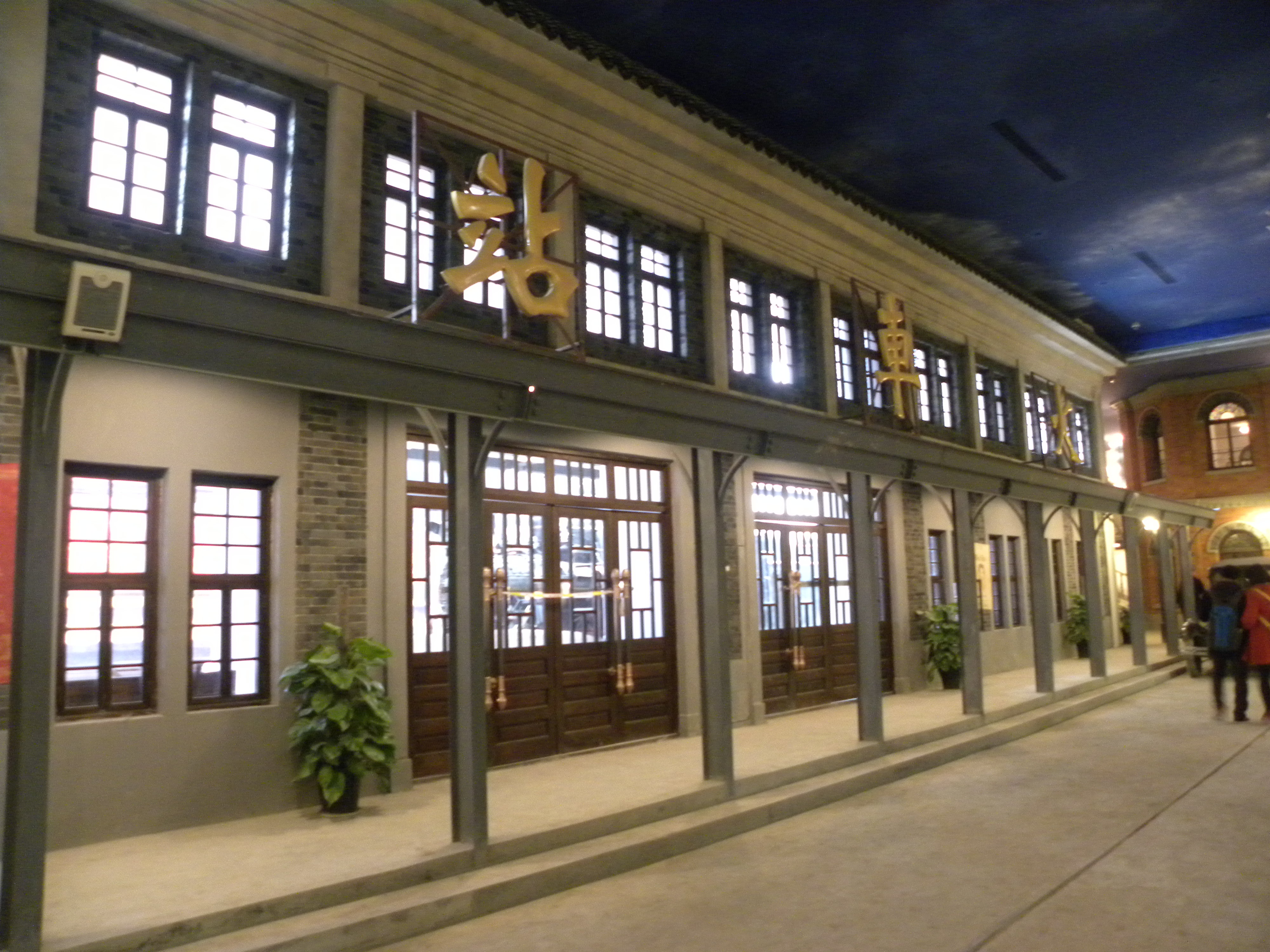 南京博物馆收费吗今年,你被邀请参加世界级比赛。_酒剑仙lod