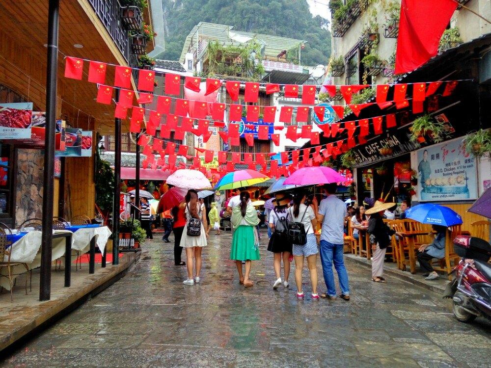 【携程攻略】桂林西城步行街怎么样/如何去