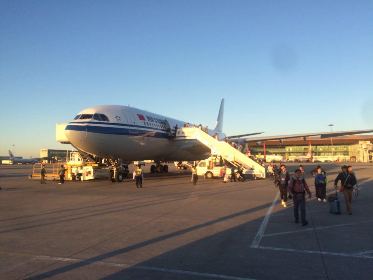 【携程攻略】北京首都国际机场怎麼样/怎麼去