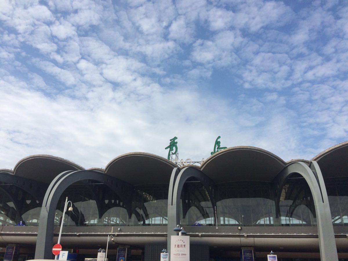 【携程攻略】青岛流亭国际机场
