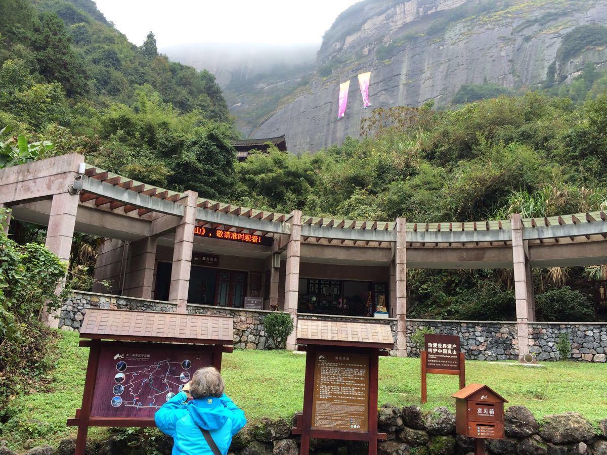 【携程攻略】湖南崀山国家级风景区景点
