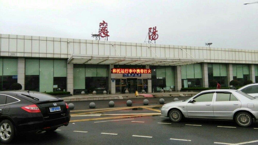 上海晟煊集团老总