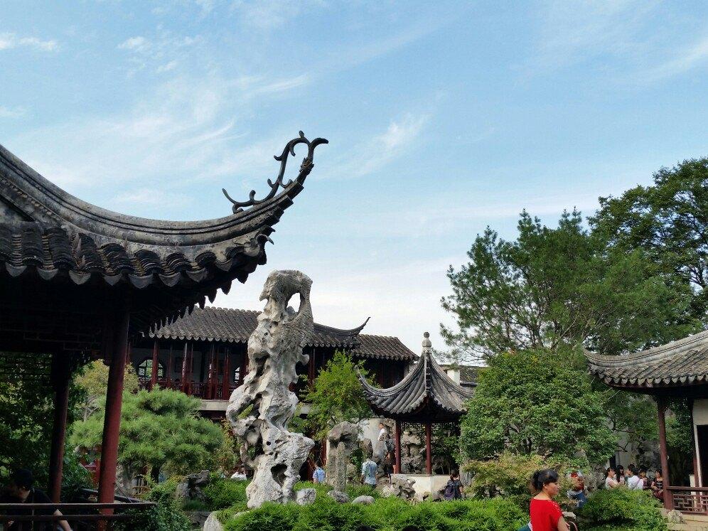 苏州园林之 留园