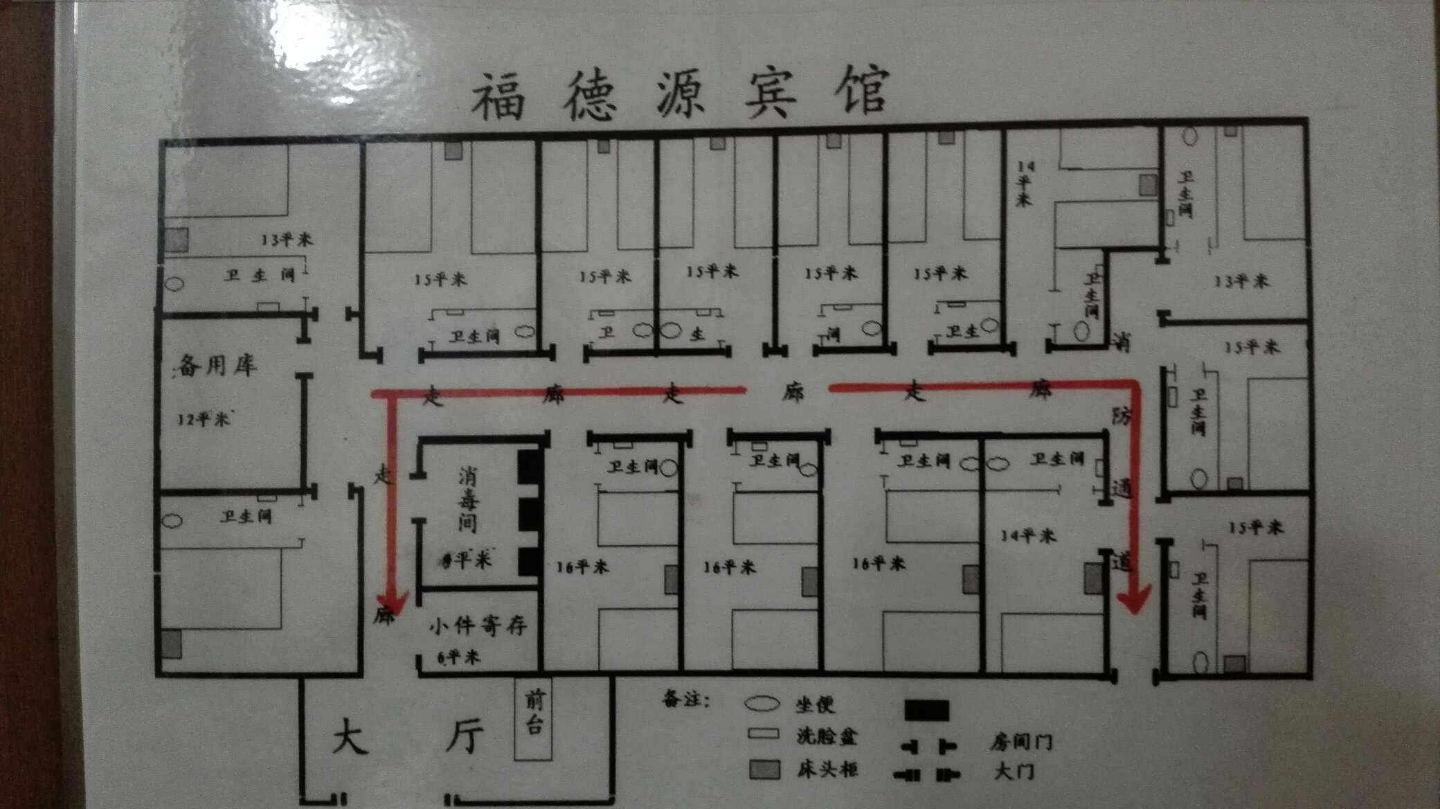 宾馆房间设计图平面图