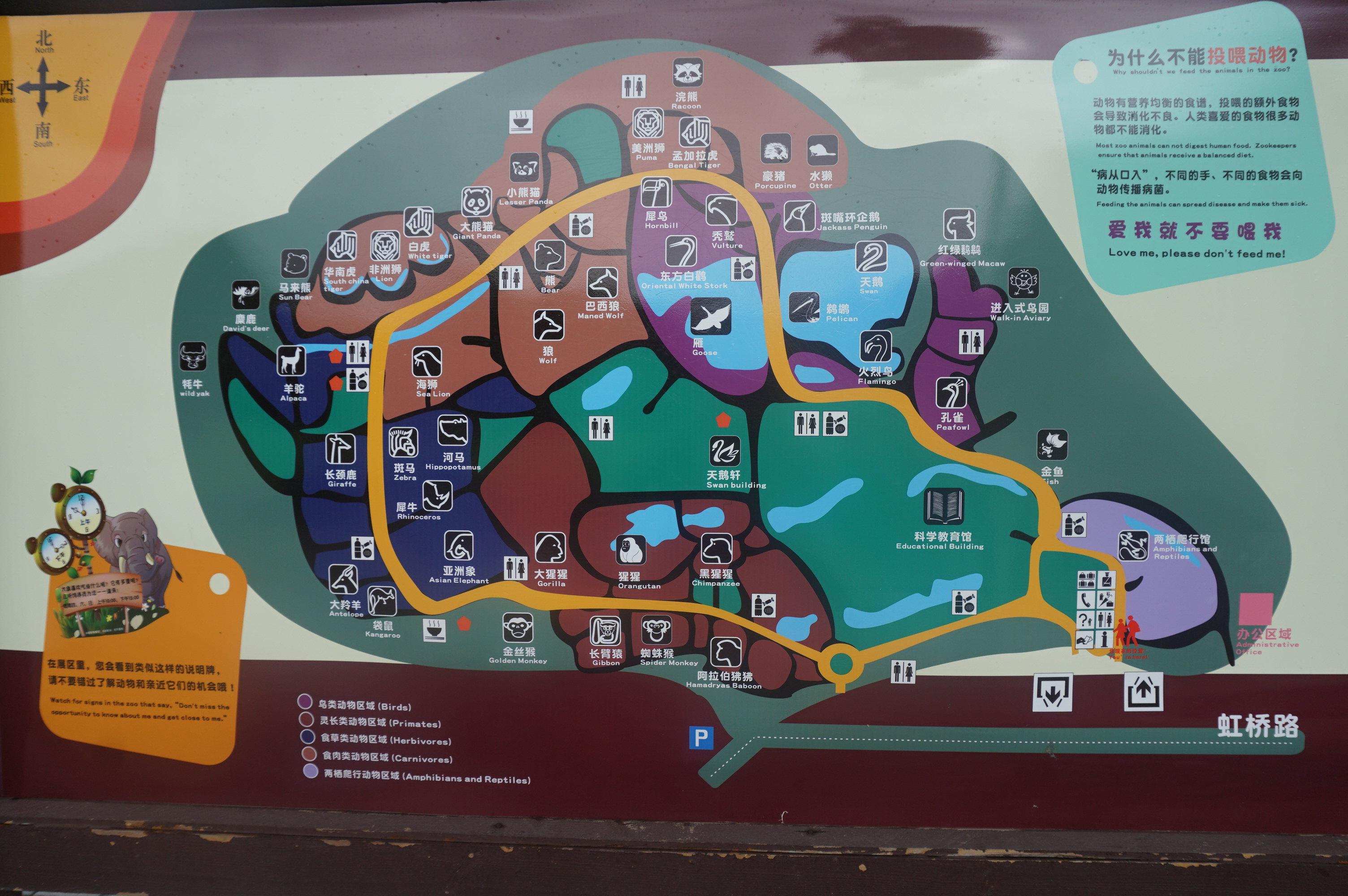 上海动物园二度打卡~#交通#10号线上海动物园站1号口出就是了~#票价#正常是40,旅游节的时候半价了~年龄超过65还是70的就可以直接免票,超过60的是有折扣的,但是一定要记得带上身份证~#区域#园内是分为鸟区、食肉动物区、食草动物区、灵长动物区、两栖爬行馆等~基本上动物园是一个环状的路线,只需在每个路口选择想看的动物即可,基本上不用走什么回头路~#鸟区#鸟区有个很特别的大鸟笼,人可以直接深入其中,感受到自然中的鸟语花香~#食肉动物区#这边还是