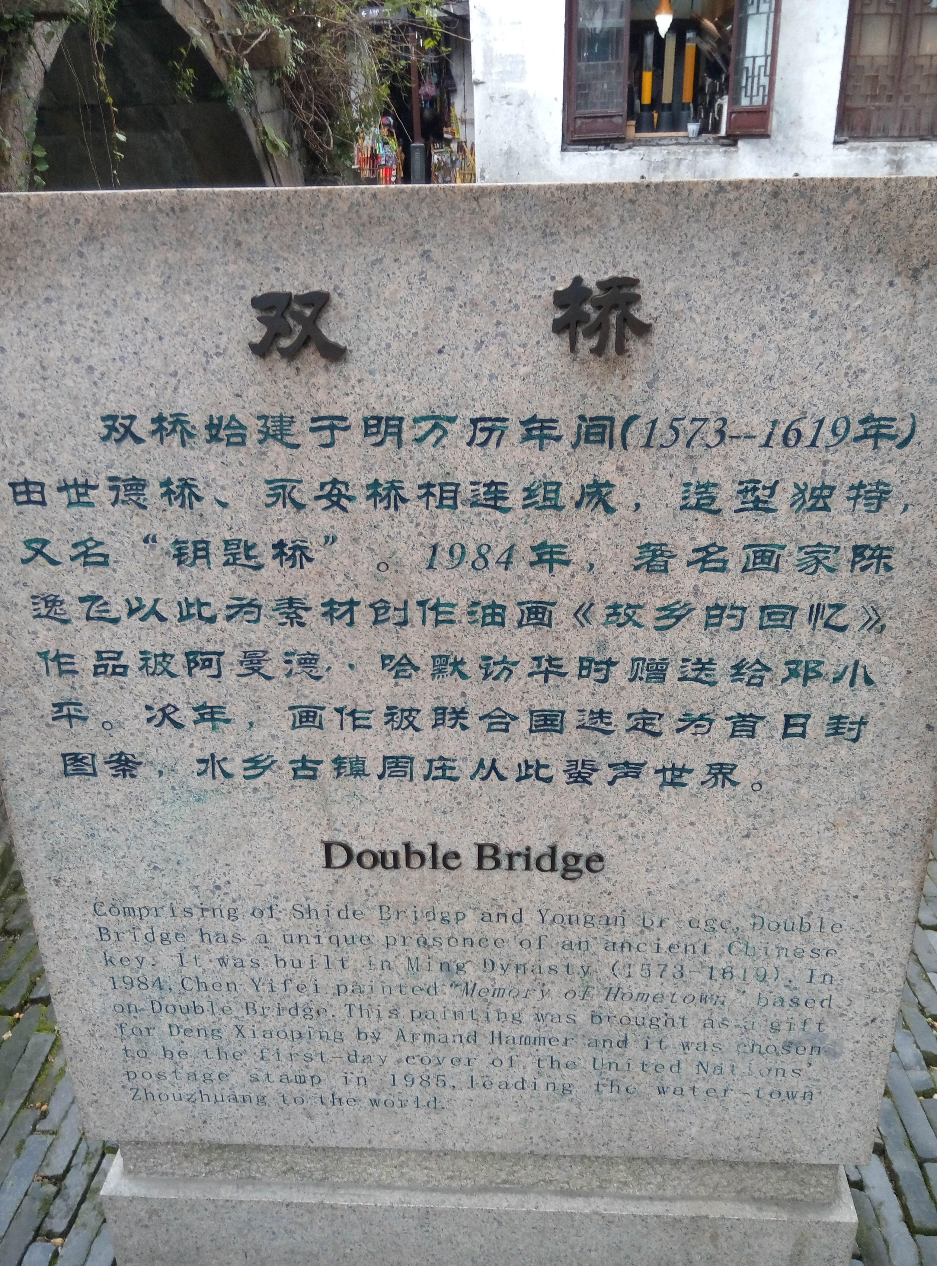 三线双桥整流电路图