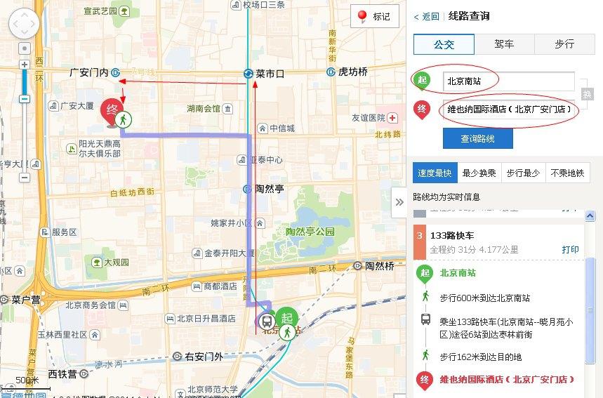 北京坐地铁流程_坐地铁怎么去北京首都国际机场-