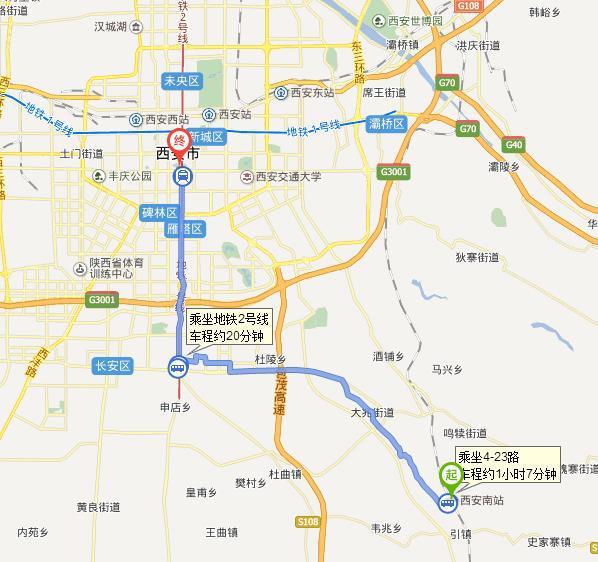 西安古城驿家客栈#请问你们距离西安南站有多远呢