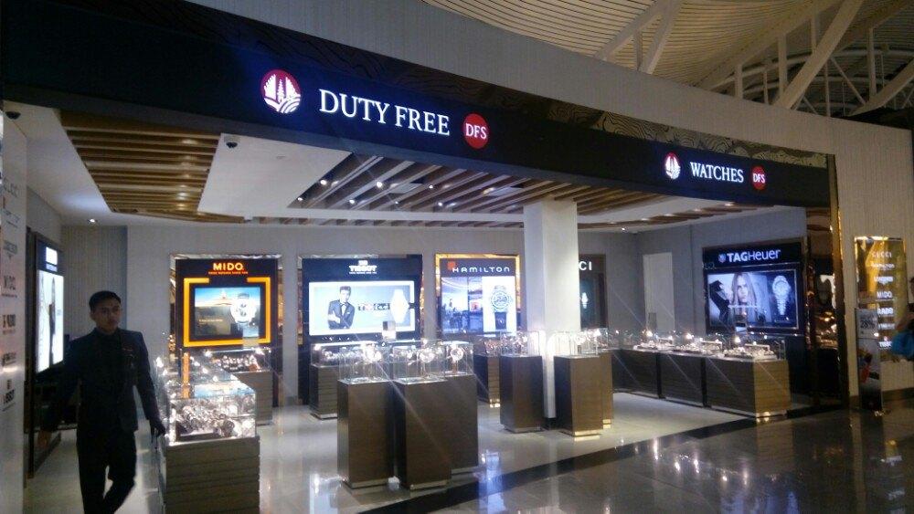 香港机场免税店手表_手表英国机场免税店和中国机场免税店那个便宜 问