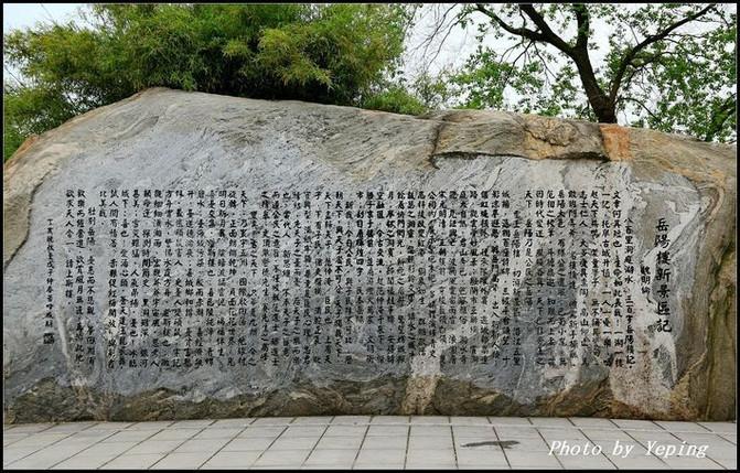 汴河街 汴河街 巴蛇,古代中国的巨蛇,据说体长达到180米,头部蓝色