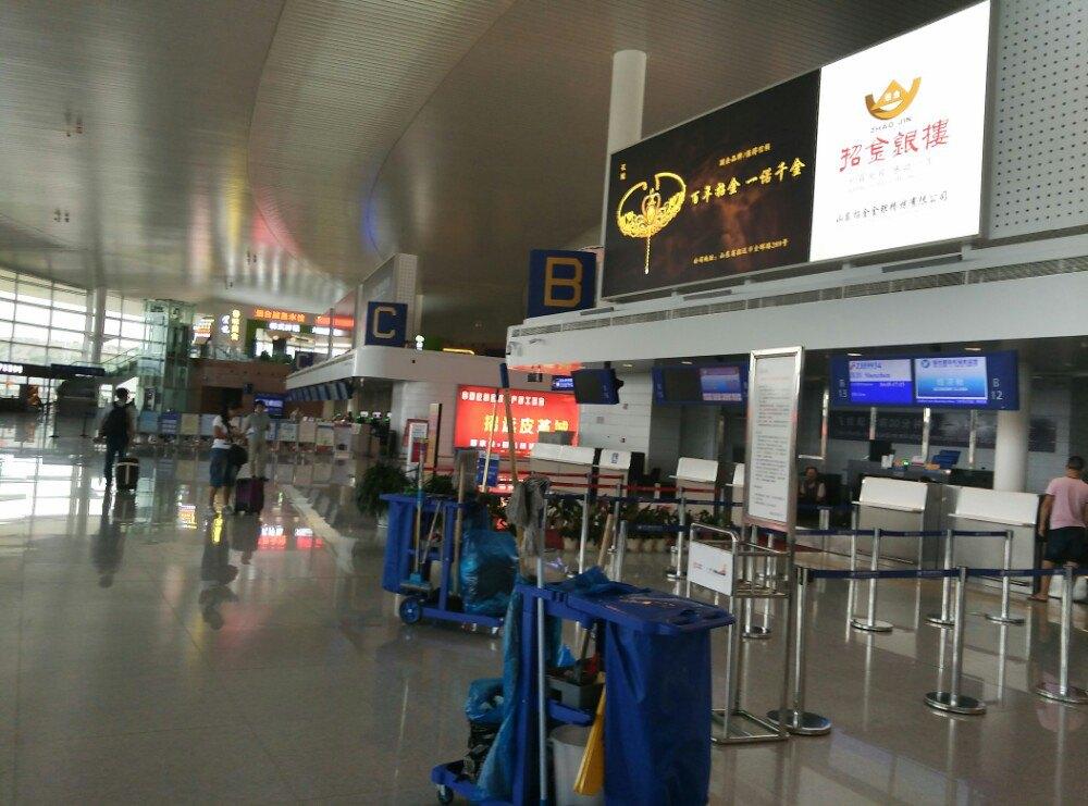 【携程攻略】烟台蓬莱国际机场怎麼样/怎麼去