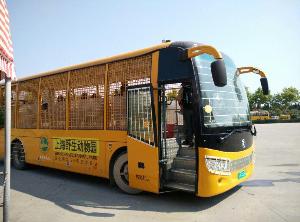【携程攻略】上海上海野生动物园适合家庭亲子旅游吗