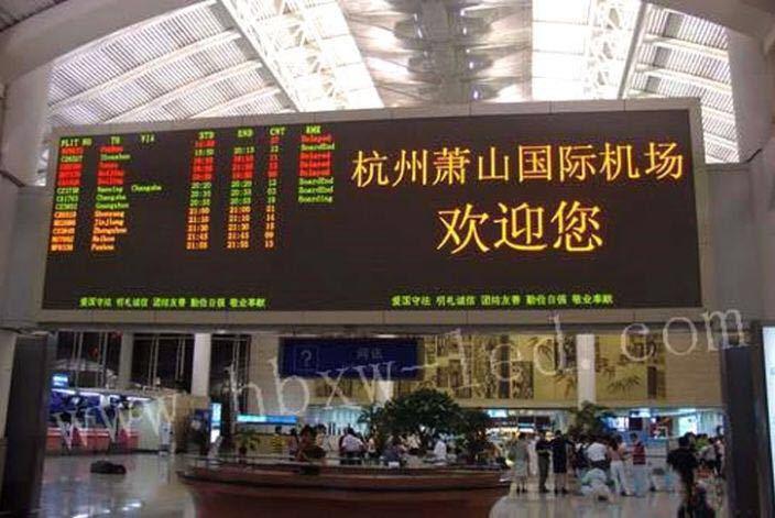 杭州萧山三次产业结构