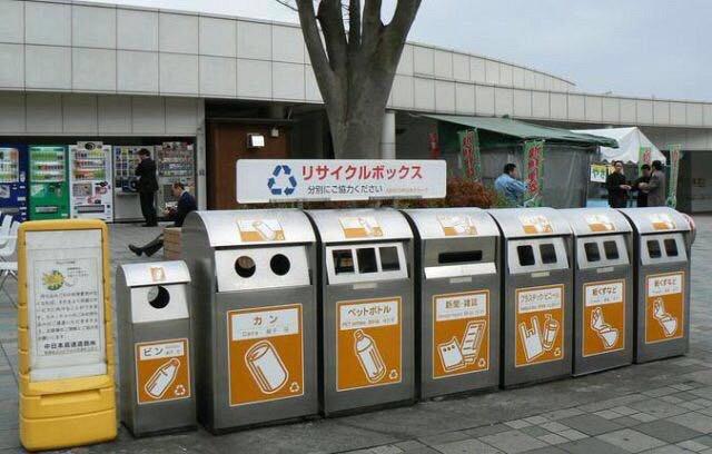日本垃圾分类
