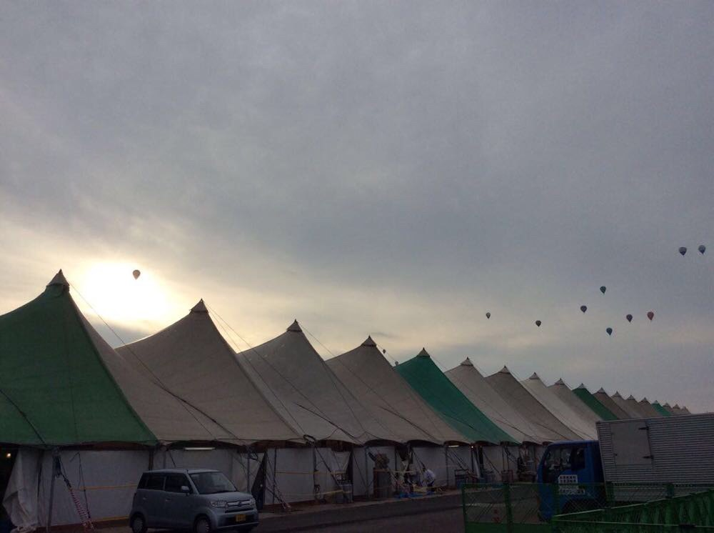 露营佐贺看热气球大会-三只熊系列