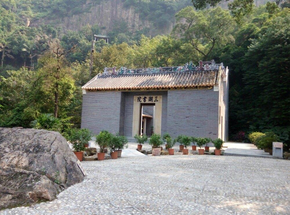 【携程攻略】广东佛山西樵山风景名胜区好玩吗