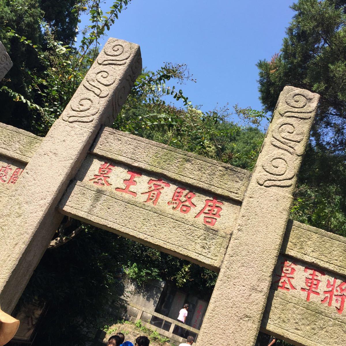【携程攻略】江苏南通狼山风景区好玩吗,江苏狼山风景