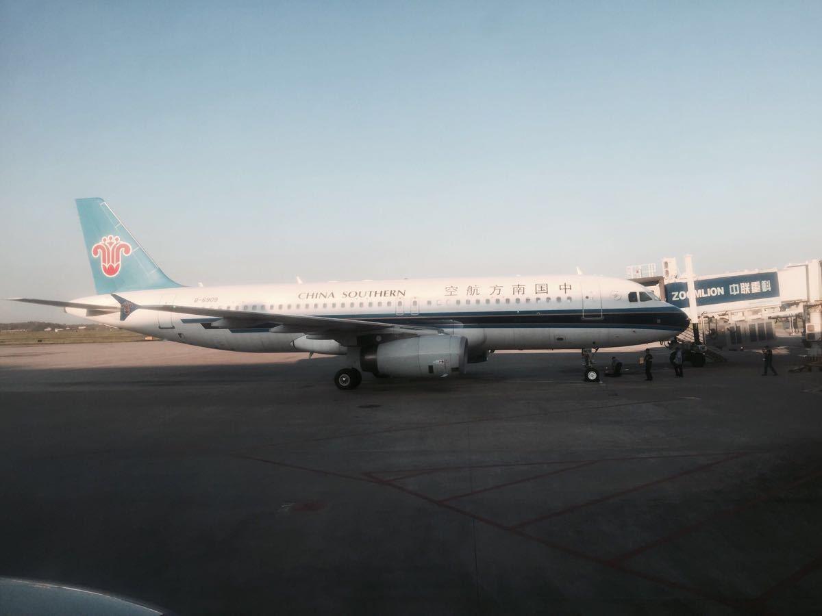 长沙到西宁的飞机