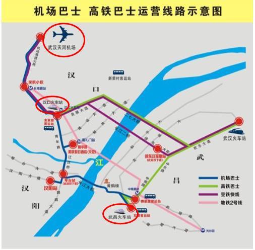 到天河机场后到武汉哪个火车站最近