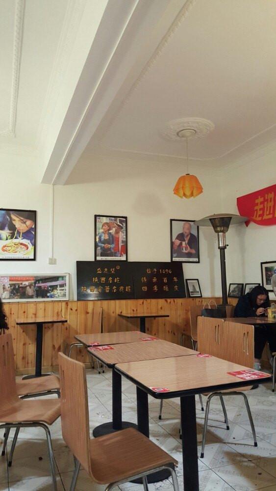 古色古香西安城,美食回民美味街v美食桂城美食图片