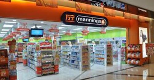 香港机场资生堂便宜吗-香港买资生堂便宜吗-香