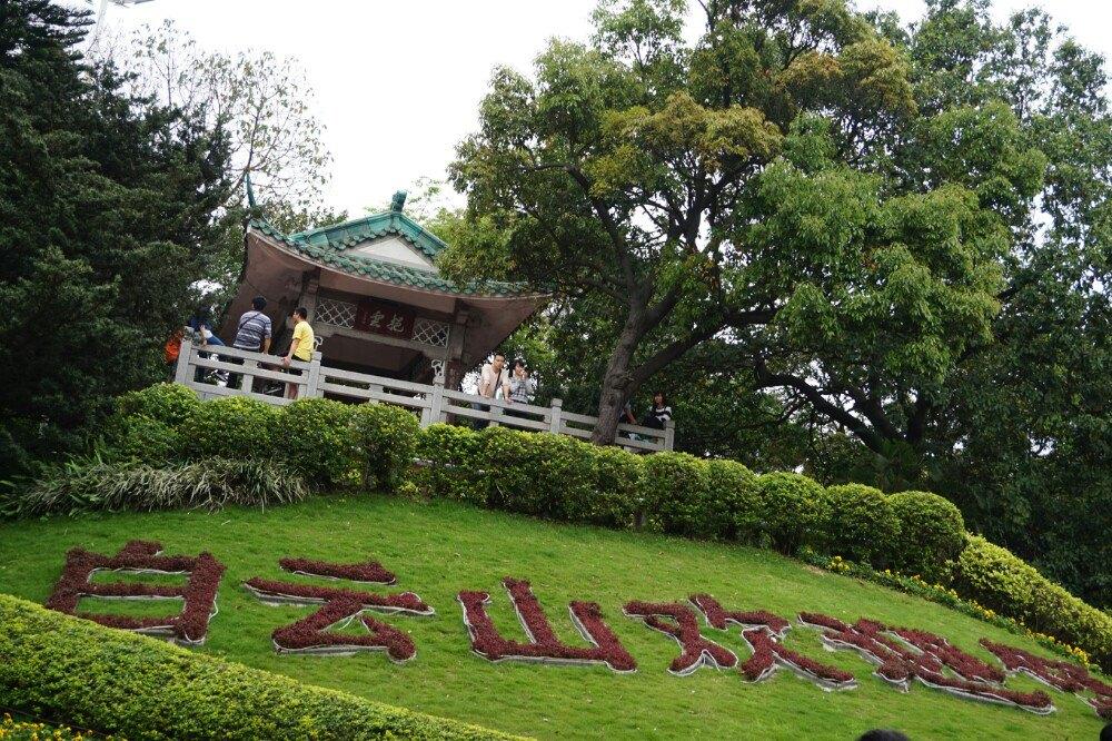 广州白云旅游景点