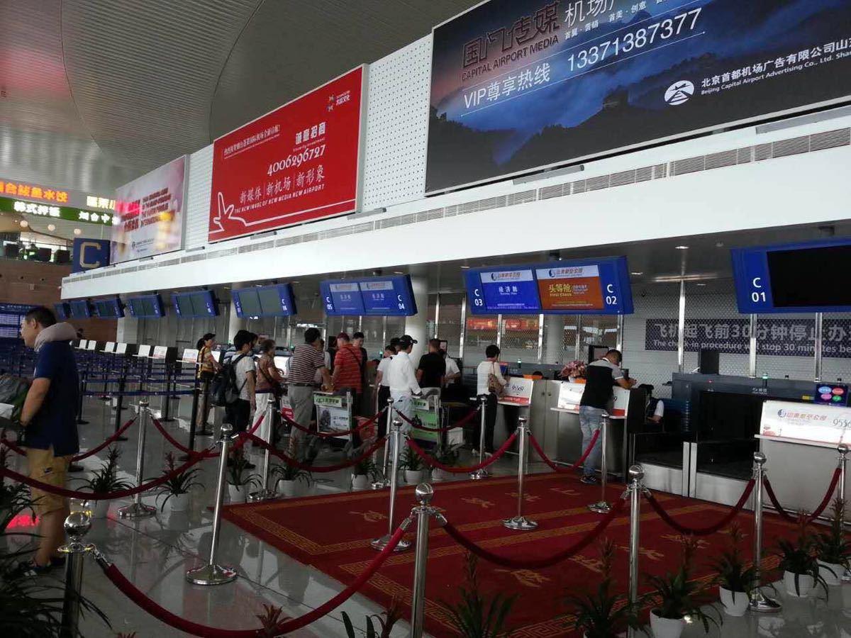 【携程攻略】烟台蓬莱国际机场怎么样/怎么去